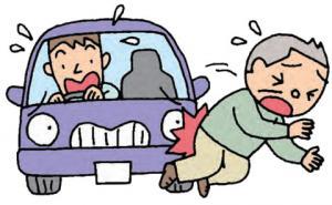 交通事故用の新しいパンフレット完成🔥